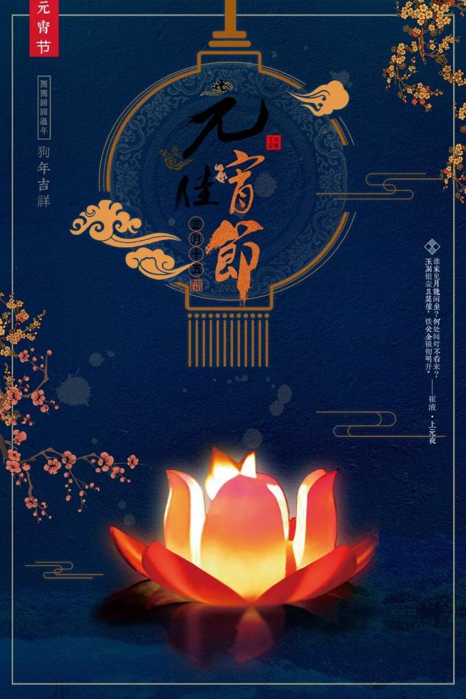 也象征着家庭像月圆一样团圆,寄托了人们对未来生活的美好愿望.